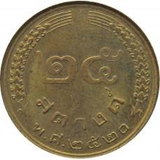 25 сатангов Таиланд  1977