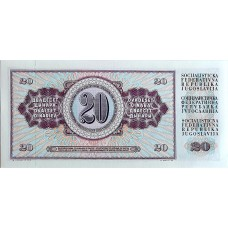 Югославия 20 динар 1978 UNC пресс