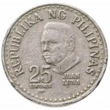 25 сентимо Филиппины 1979-1982