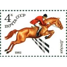 1982 Коневодство в СССР.Донская