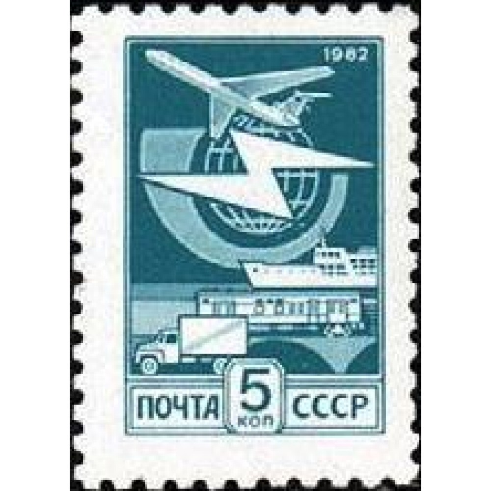 1982 ДВЕНАДЦАТЫЙ СТАНДАРТНЫЙ ВЫПУСК