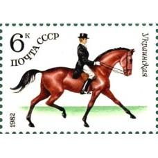 1982 Коневодство в СССР.Украинская