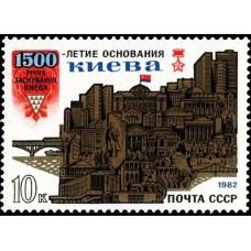 1982  1500-летие основания Киева