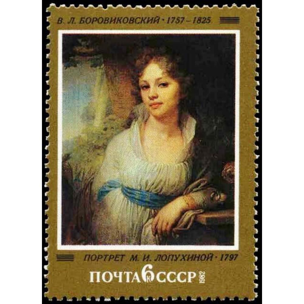 1982 Русская живопись