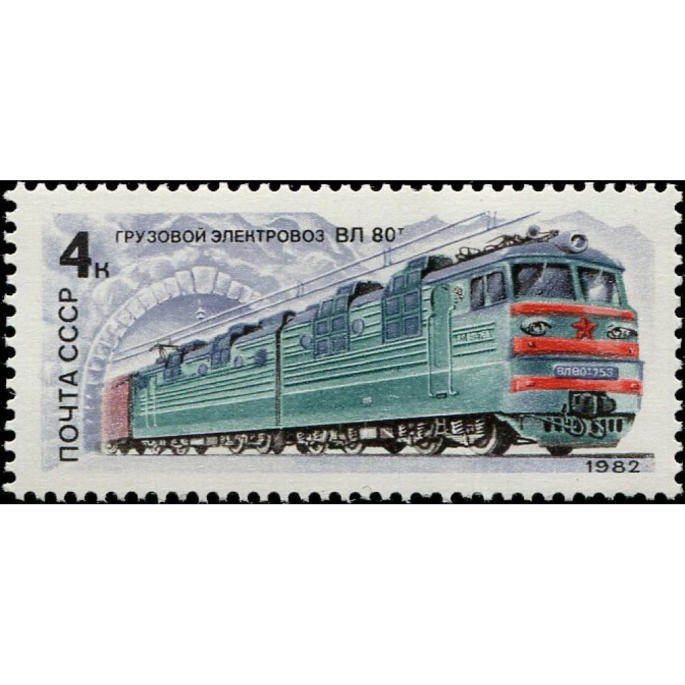 1982 Отечественные локомотивы.Электровоз ВЛ-80т