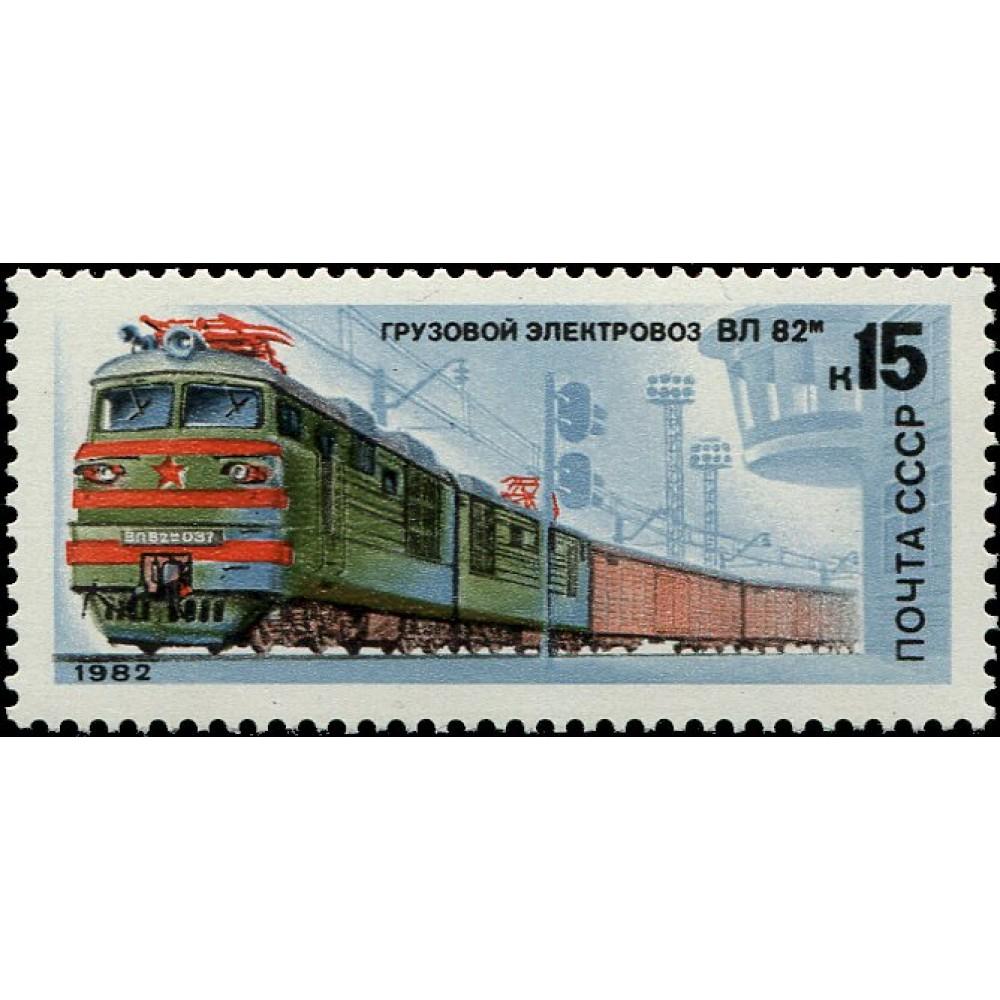 1982 Отечественные локомотивы.Электровоз ВЛ-82м