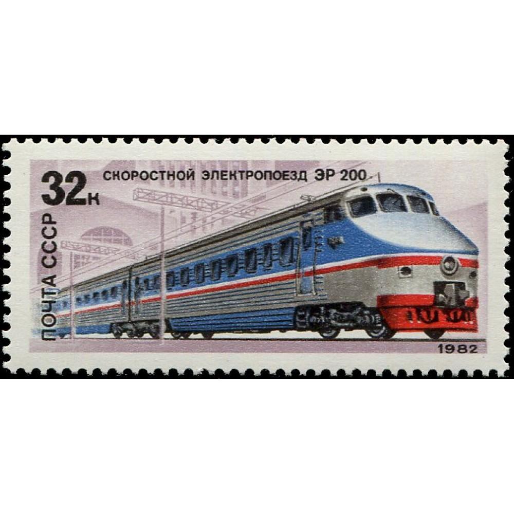 1982 Отечественные локомотивы.Электропоезд ЭР-200