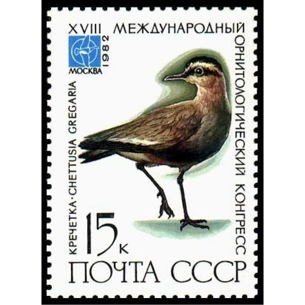 1982 XVIII Международный орнитологический конгресс.Кречетка