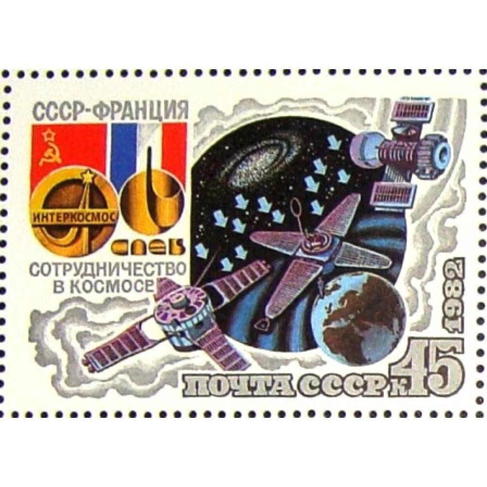 1982 Совместный советско-французский космический полет на корабле ''Союз Т-6''.Изучение излучений