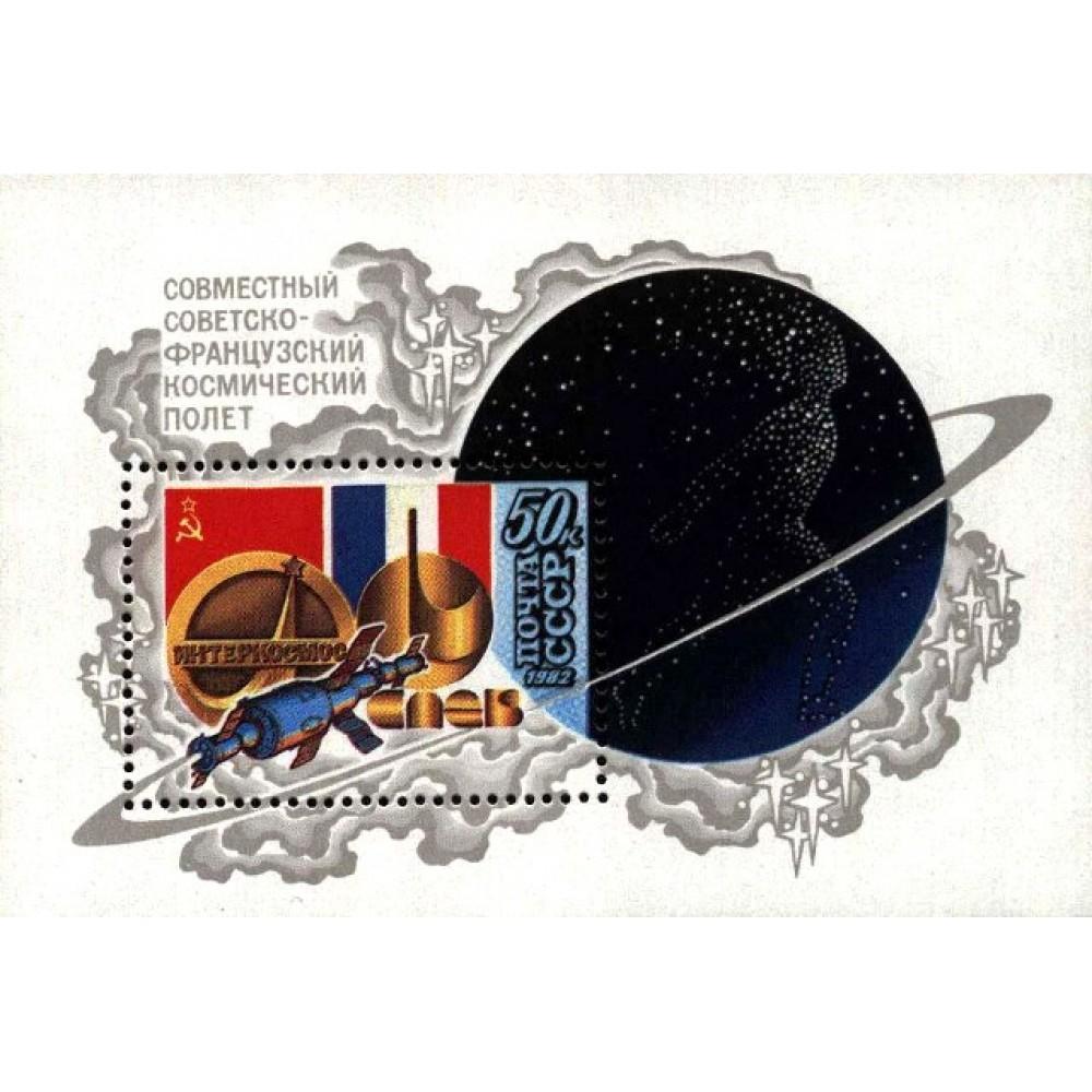 1982 Совместный советско-французский космический полет на корабле ''Союз Т-6''.Космический сюжет