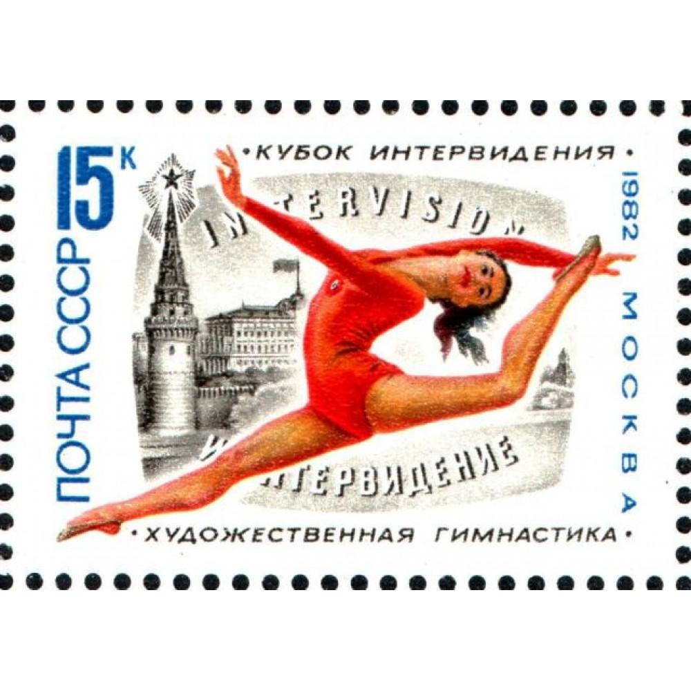 1982 Международный турнир по художественной гимнастике на кубок Интервидения.Гимнастка на фоне TV-заставки