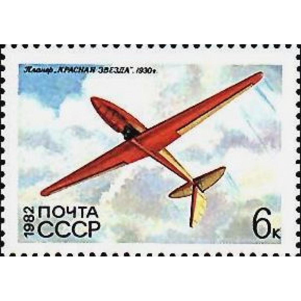 1982 История советского планеризма. Красная звезда 1930