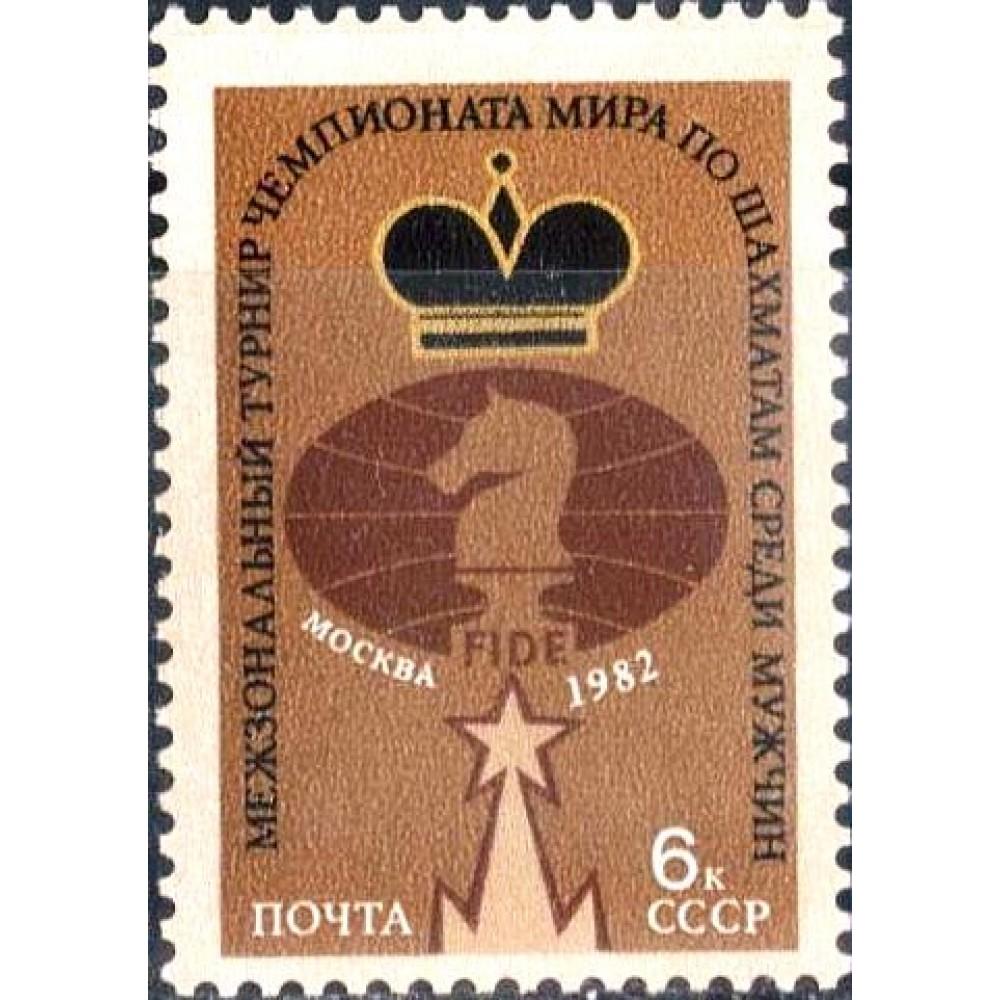 1982 Шахматные турниры.Турнир в Москве