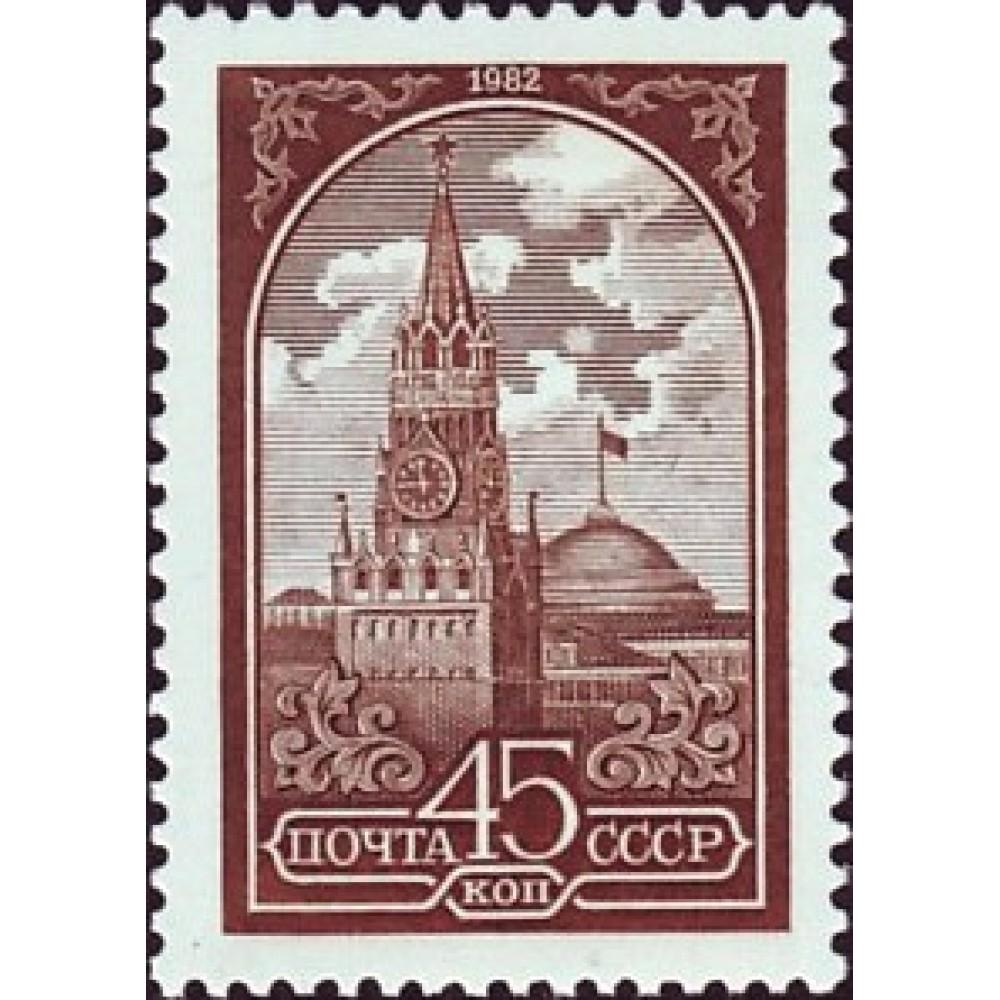 1982 ДВЕНАДЦАТЫЙ СТАНДАРТНЫЙ ВЫПУСК.Спасская башня Кремля
