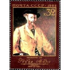 1982 150-летие со дня рождения Эдуарда Мане