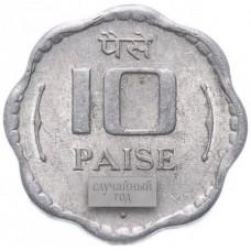 10 пайс Индия  1983-1993