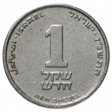 1 новый шекель  Израиль 1986-2000