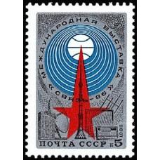 1986  4-я Международная выставка ''Связь-86''