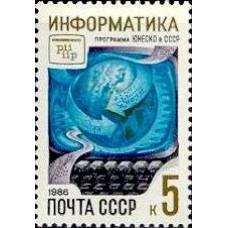 1986  Программы ЮНЕСКО в СССР.Информатика