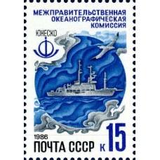 1986  Программы ЮНЕСКО в СССР.Океанография