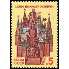 1986 октябрь. 69-я годовщина Октябрьской революции