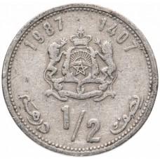 Марокко 1/2 дирхама 1987