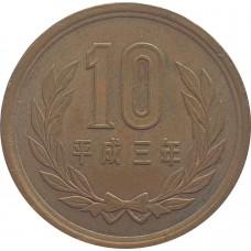 10 йен Япония 1989-2019