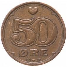 Дания 50 эре 1989-2021