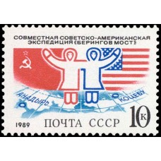 1989 Совместная советско-американская экспедиция ''Берингов мост''.Эмблема экспедиции