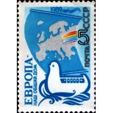 1989 Европа - наш общий дом.Голубь мира