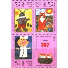 1989 Рисунки детей