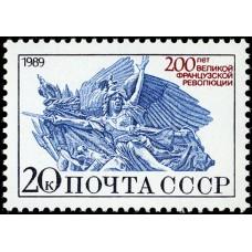 1989 200-летие Великой французской революции.Марианна