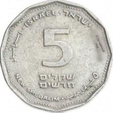 5 новых шекелей Израиль 1990-2000