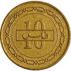 10 филсов  Бахрейн  1991-2000