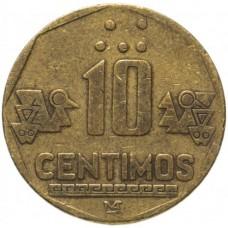 10 сентимо Перу 1991-2021