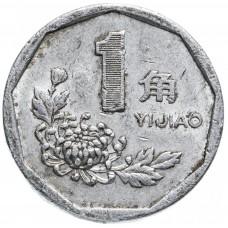 Китай 1 цзяо 1991-1999
