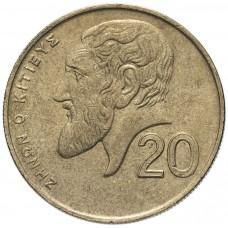 Кипр 20 центов 1991-2004г.