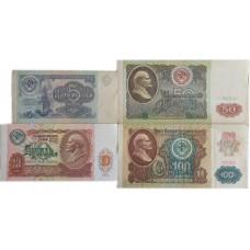 Набор из 4-х банкнот 1991 года: 5, 10, 50, 100 рублей, СССР