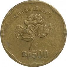 500 рупий Индонезия 1991-1992
