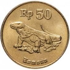 50 рупий Индонезия 1991-1998