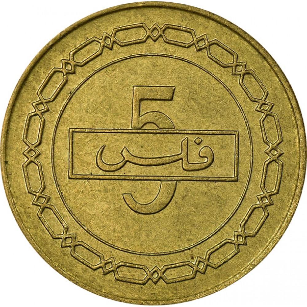 5 филсов  Бахрейн  1991-1992
