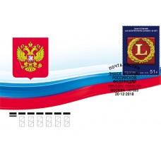 2018 Знак отличия «За безупречную службу» 50 лет №1993