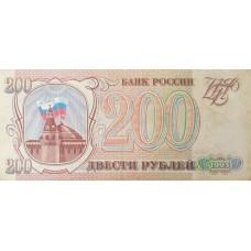 200 рублей 1993 года F-VF, банкнота
