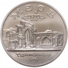 5 рублей 1993 Архитектурные памятники древнего Мерва (Туркменистан) UNC