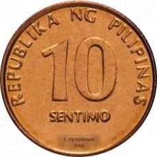 10 сентимо Филиппины 1995-2017