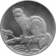 3 рубля 1995 Соболь, серебро