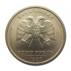 1 рубль 1998 года СПМД