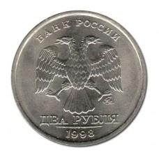 2 рубля 1998 года ММД