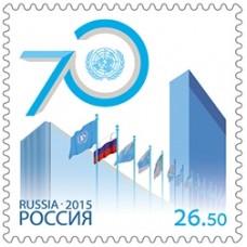 2015 Организация Объединённых Наций № 1999