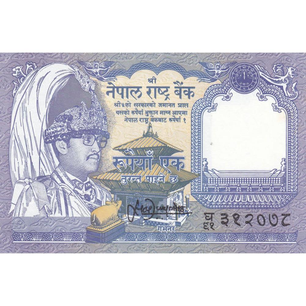 Непал 1 рупий 1991 UNC пресс.